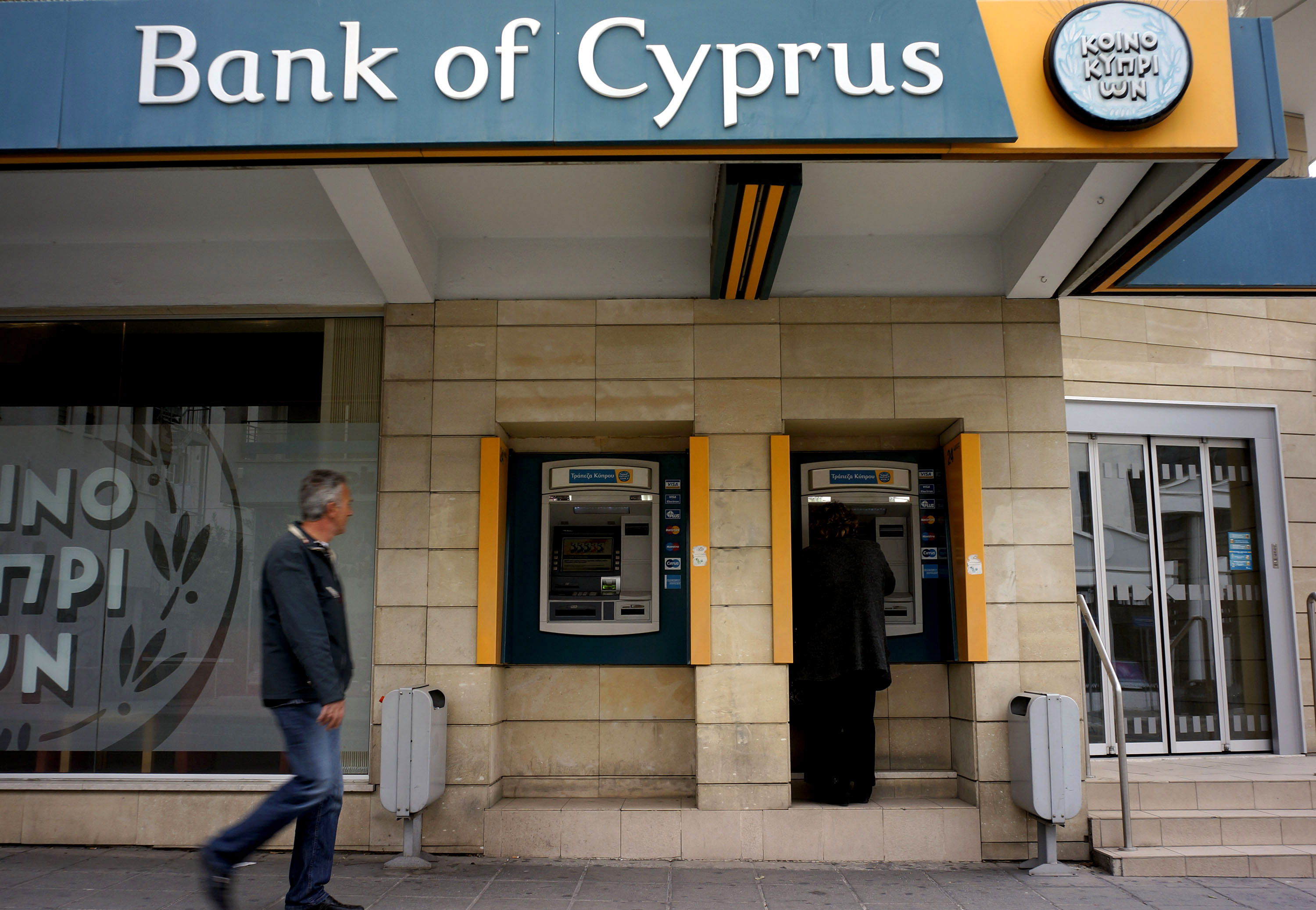 Bank of Cyprus Releases the six-month time deposits