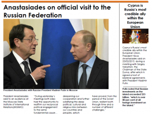 Anastasiades on official visit to the Russian Federation