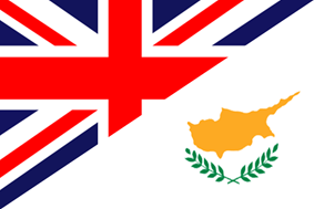 Announcement of the Ministry of Finance of the Republic of Cyprus.